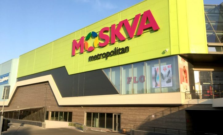 SHOPPING CENTERS Moskva